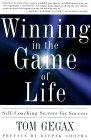 Tom Gegax与T. Trent Gegax共同赢得了人生的游戏。