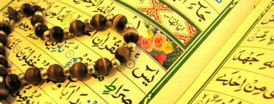 伊斯兰教的实践:什么意思是穆斯林?