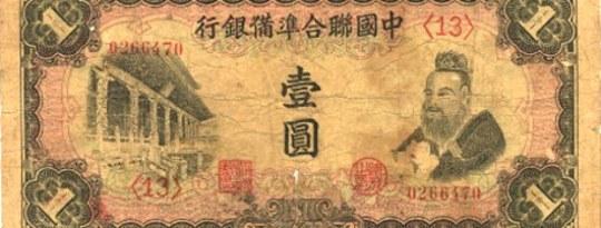 Si Confucius ay Hindi Nandito Ngayon