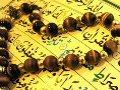 इस्लाम के अभ्यास: मुस्लिम होने का क्या मतलब है?