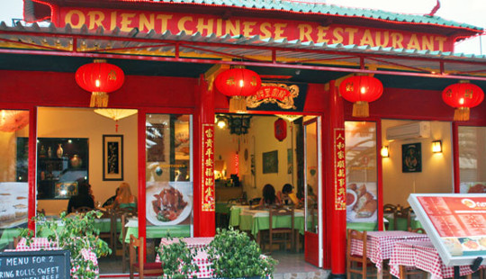The Untold Story Of restaurantes chineses em América