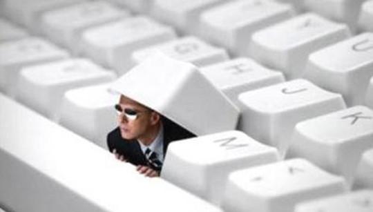 Як кредитні агенції спостерігають за вами в Інтернеті, щоб обмежити кредит