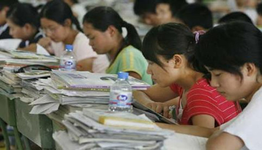 How China's Education Strategy Fits Into Its Quest For Global Influence