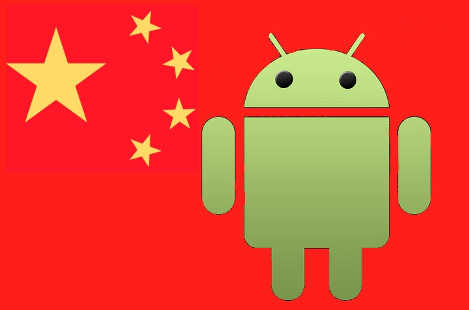Backdoors And Spyware On Smartphones Is The Norm In China
