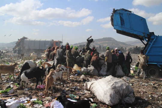 Koshe landfill site