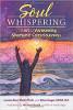 Soul Whispering:Linda Star Wolf和Nita Gage喚醒Shamanic意識的藝術