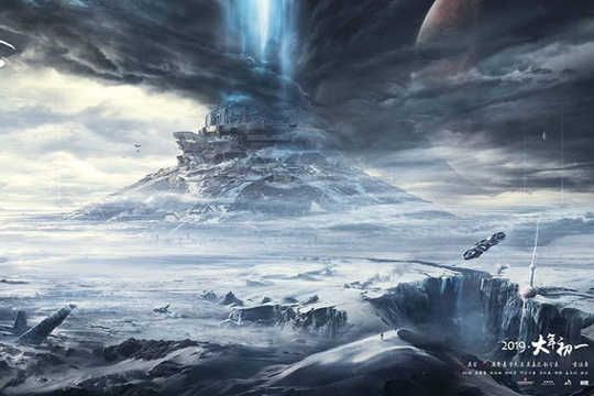 Mengapa Lihat Blockbuster Sci-fi Terkini China The Wandering Earth