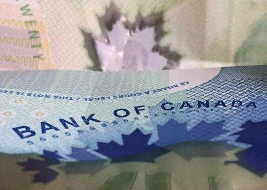 Hvordan regjeringsunderskudd Fondsparing