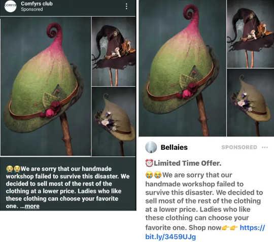 Instagram(左)とFacebook(右)の不審な広告。合法的な企業から取得した製品画像を使用したパンデミックな廃業ストーリーがあります(オンラインでの詐欺の買い物を避けるための10のヒントを次に示します)。
