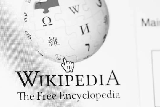 Wikipedian logo