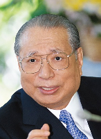 ảnh của: Daisaku Ikeda, chủ tịch của Soka Gakkai International