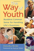 이케다 다이사쿠의 젊음의 길: 삶의 질문을 다루는 불교 상식의 책 표지.