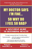 میرے ڈاکٹر کی کتاب کا سرورق کہتا ہے کہ میں ٹھیک ہوں؟ تو مجھے اتنا برا کیوں لگتا ہے؟