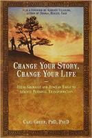 kirjan kansi: Muuta tarinaa, muuta elämääsi: Shamanic- ja jungian-työkalujen käyttäminen henkilökohtaisen muutoksen saavuttamiseksi Carl Greer.