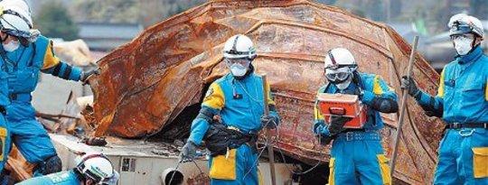 Japans kärnkatastrof