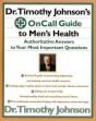博士ティモシー·ジョンソンの男性の健康へのコール済み