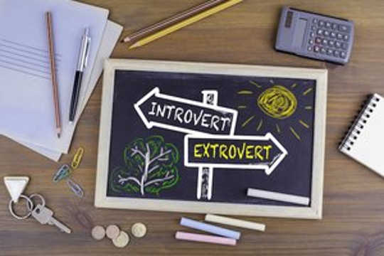 How To Know If Are You An Extrovert?