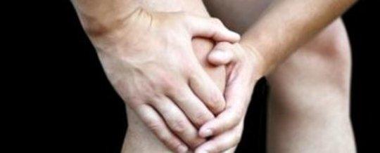 骨性關節炎
