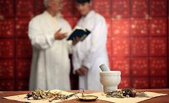 کس طرح چینی ادویات زرخیزی کو بڑھانے کے لیے ایک مکمل آپشن ہے۔