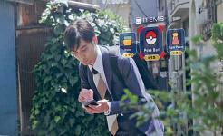 פוקימון גו הוא האפליקציה שמובילה אותך מקומות אפליקציות אחרות לא