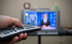 Adakah televisyen Good For Me? Bagaimana untuk Gred Rancangan TV anda