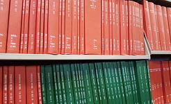 Peer-sinusuri at nai-publish. Maggie Villiger, CC BY-ND Layunin ng isang press embargo
